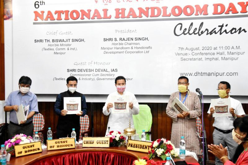 The Manipur Directorate of Handloom and Textiles celebrated the 6th National Handloom Day on Friday at the Conference Hall, Manipur Secretariat in Imphal .