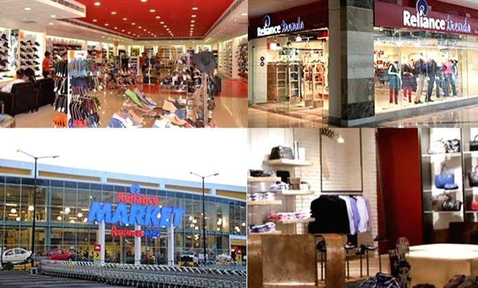 Reliance Retail.  (IANS File Photo)