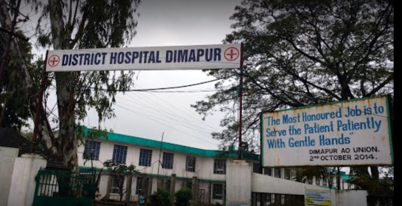 View of District Hospital Dimapur entrance. (File Photo)