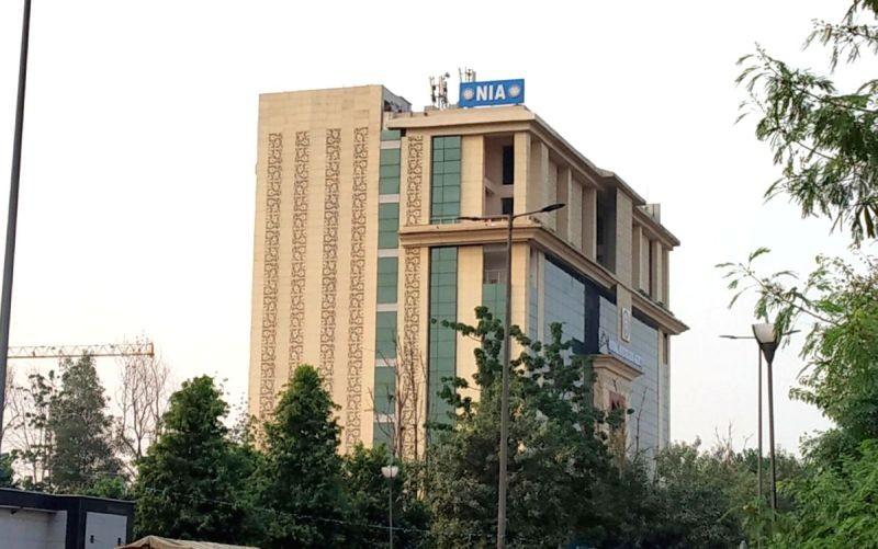 National Investigation Agency (NIA). (IANS File Photo)