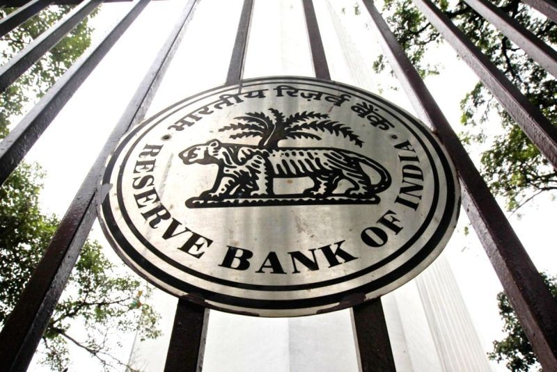 Reserve Bank of India (RBI). ( IANS File Photo)