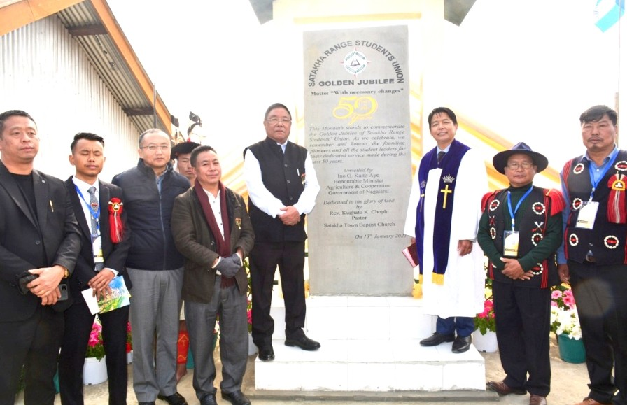 Minister G Kaito Aye with other officials during the unveiling of the golden jubilee monolith of Satakha Range Students Union (SRSU) held at Satakha town, Zunheboto district on January 13. (DIPR Photo)