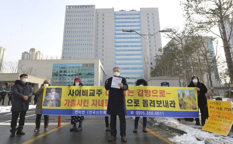 "People hold a public press conference to demand the arrest of Lee Man-hee, a leader of Shincheonji Church of Jesus, in front of the Suwon District Court in Suwon, South Korea on January 13, 2021. A South Korean court has acquitted Lee of charges that he deliberately disrupted the government's anti-virus response early last year after thousands of his worshippers were f infected with the coronavirus during a major outbreak in spring last year. The signs reads: ""Send Lee Man-hee to prison."" (AP/PTI Photo)"