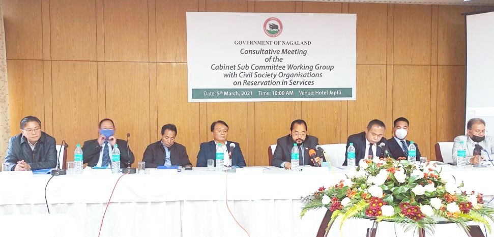 A consultative meeting of the Cabinet Sub-Committee Working Group with civil society organizations on the State's Reservation Policy was held in Kohima on March 5. (DIPR Photo)