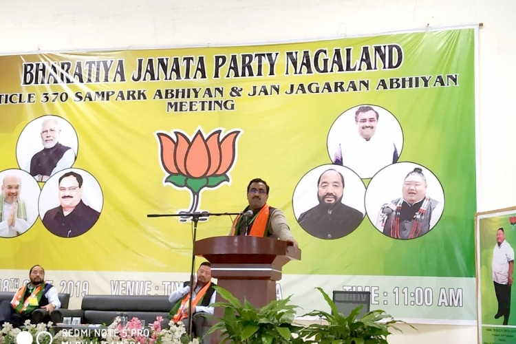 Committed to conclude the Naga Accord by year end: Ram Madhav